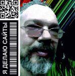 Вячеслав Webmaster