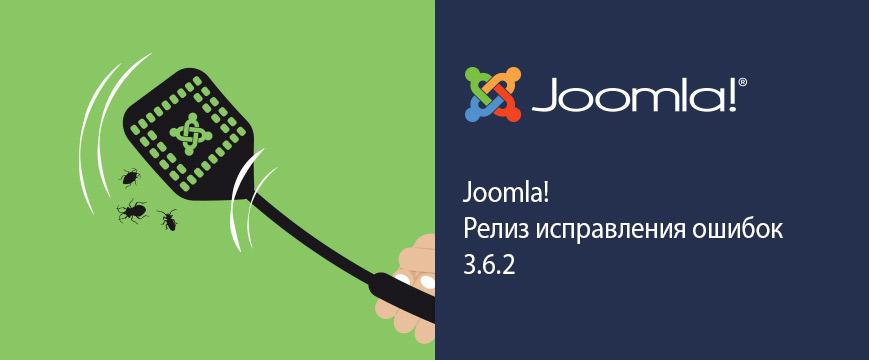 JOOMLA 3.6.4 TÉLÉCHARGER